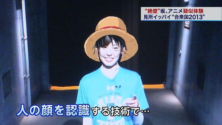 miyazawa20130713_10.jpg