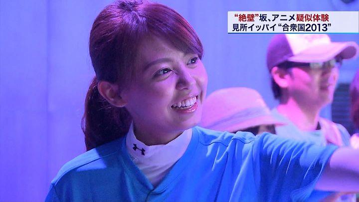 miyazawa20130713_11.jpg