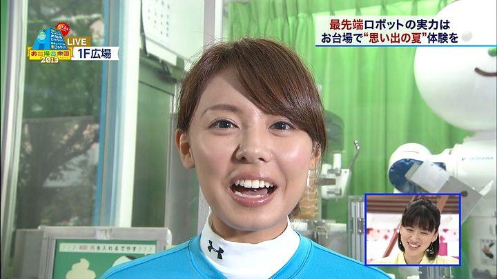 miyazawa20130713_15.jpg