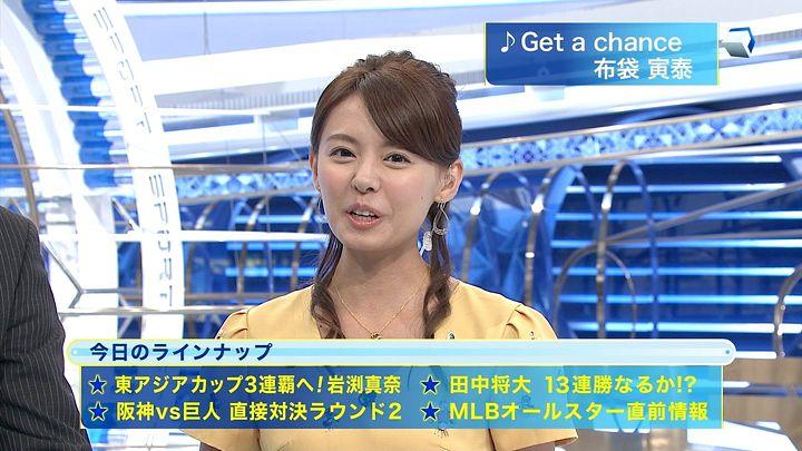 miyazawa20130716_02.jpg