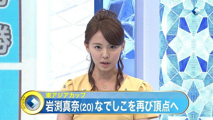 miyazawa20130716_06.jpg