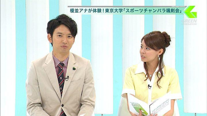 miyazawa20130720_19.jpg
