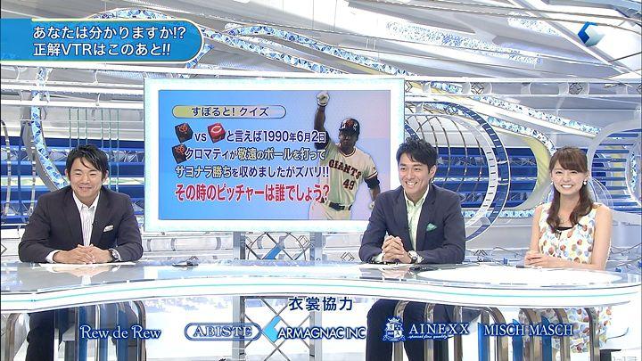 miyazawa20130725_11.jpg