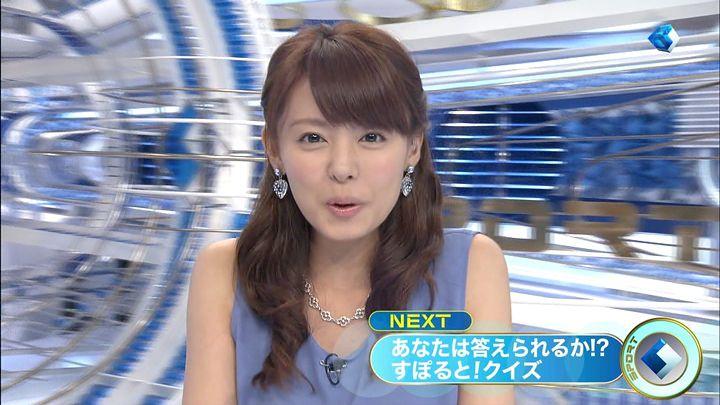 miyazawa20130727_05.jpg