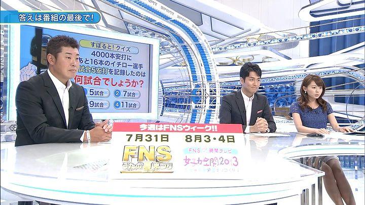 miyazawa20130730_12.jpg