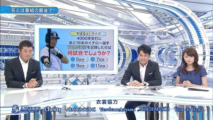 miyazawa20130730_13.jpg