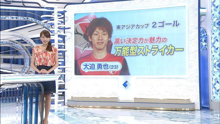 miyazawa20130731_05.jpg