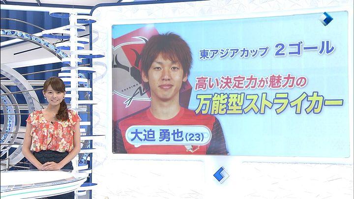 miyazawa20130731_06.jpg