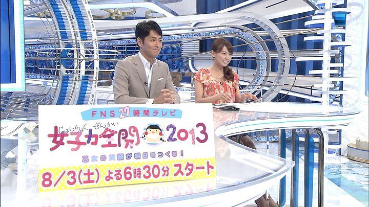 miyazawa20130731_07.jpg