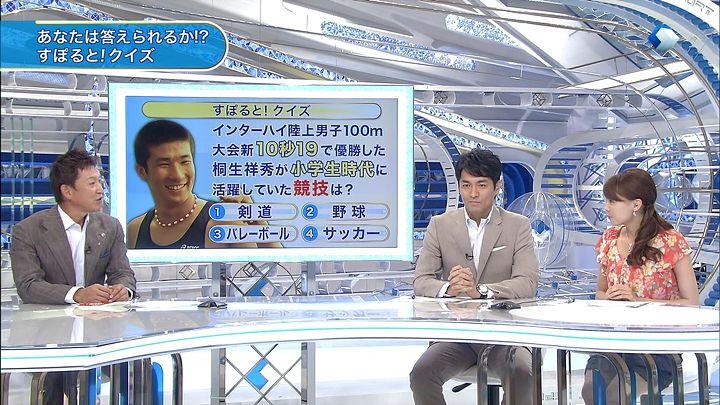 miyazawa20130731_11.jpg