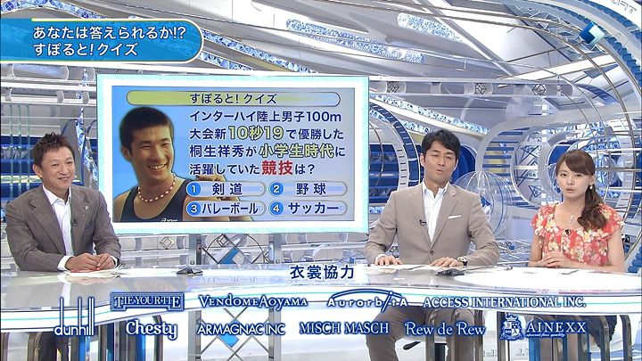 miyazawa20130731_12.jpg