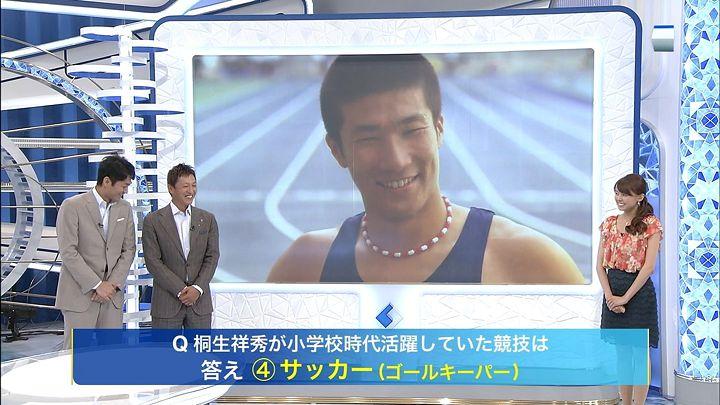 miyazawa20130731_13.jpg