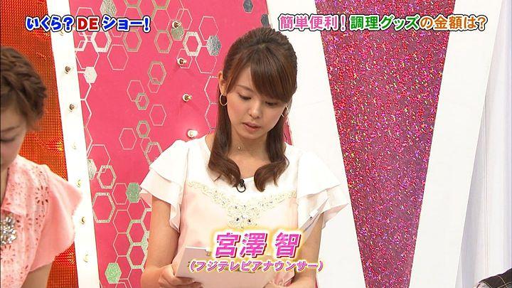 miyazawa20130731_15.jpg