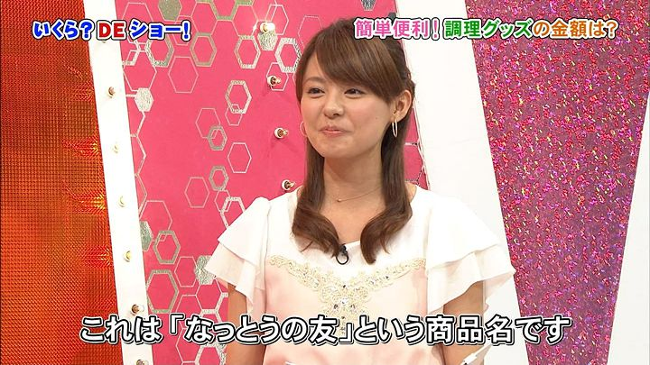 miyazawa20130731_18.jpg