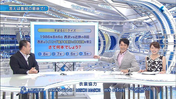 miyazawa20130806_17.jpg
