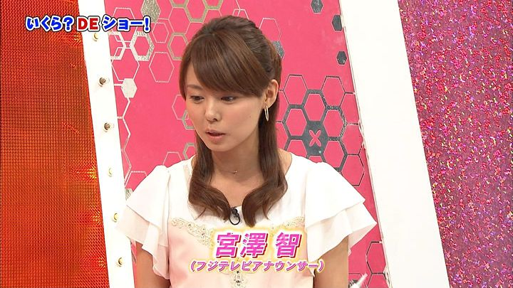 miyazawa20130828_06.jpg