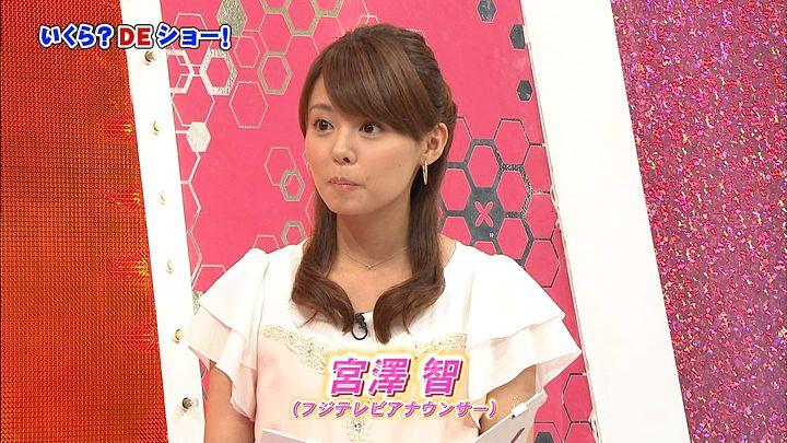miyazawa20130828_07.jpg