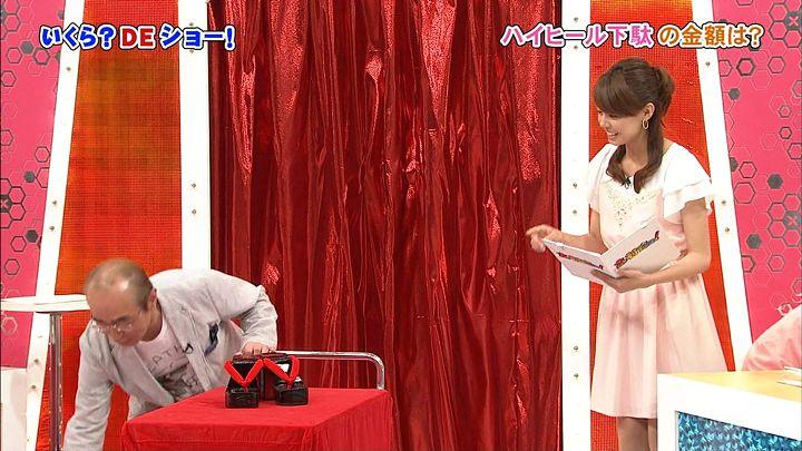 miyazawa20130828_08.jpg