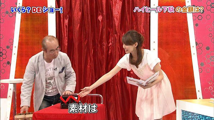 miyazawa20130828_09.jpg