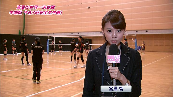 miyazawa20130831_02.jpg