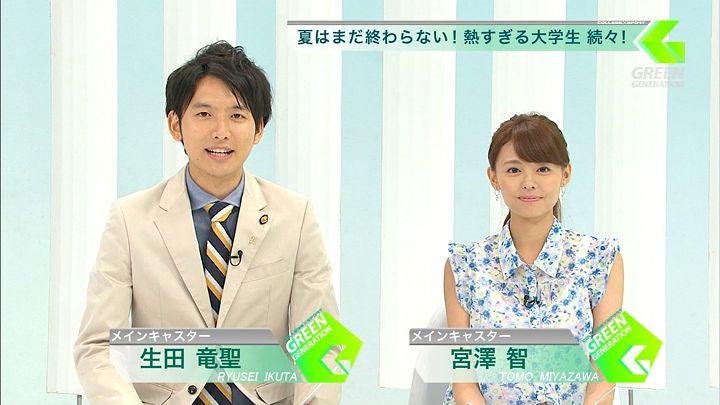 miyazawa20130831_10.jpg