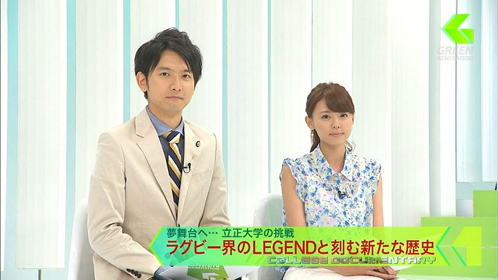 miyazawa20130831_11.jpg