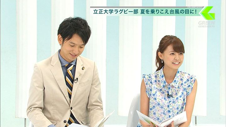 miyazawa20130831_12.jpg