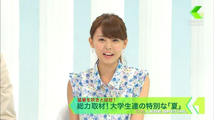 miyazawa20130831_14.jpg