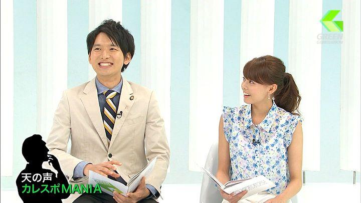 miyazawa20130831_15.jpg
