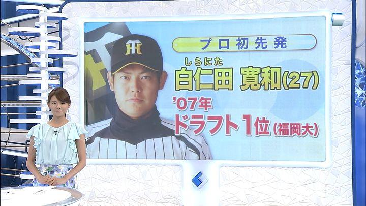 miyazawa20130903_06.jpg