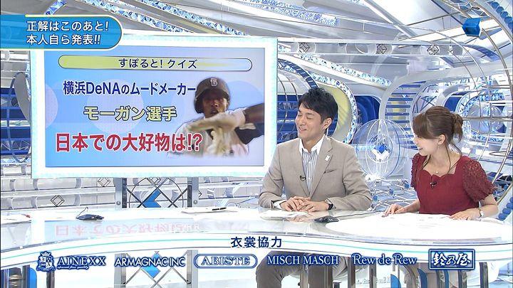 miyazawa20130905_17.jpg