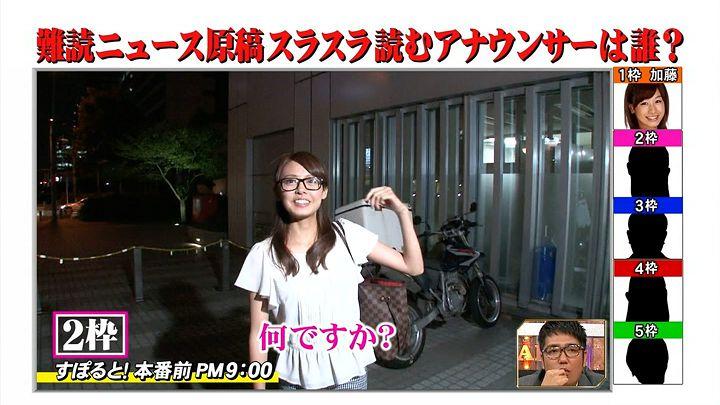 miyazawa20130908_01.jpg