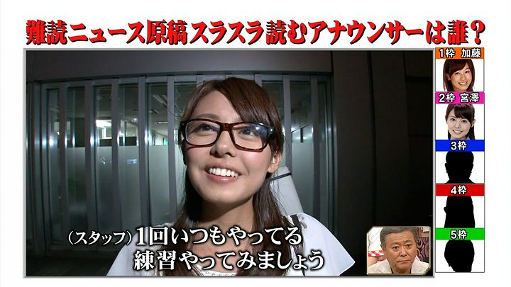 miyazawa20130908_04.jpg