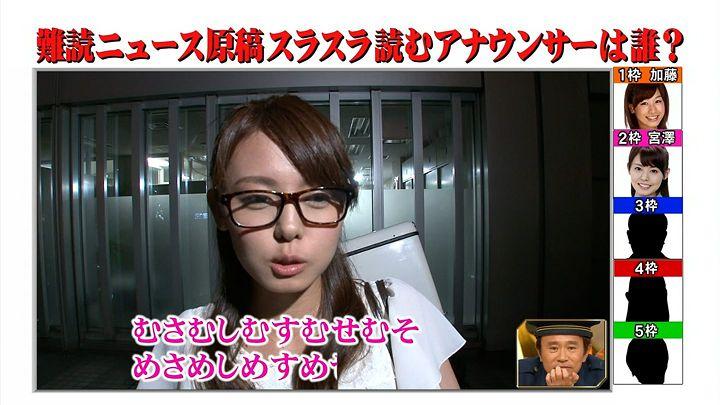 miyazawa20130908_05.jpg
