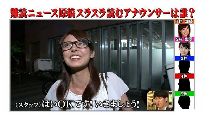 miyazawa20130908_06.jpg