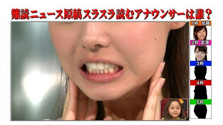 miyazawa20130908_07.jpg