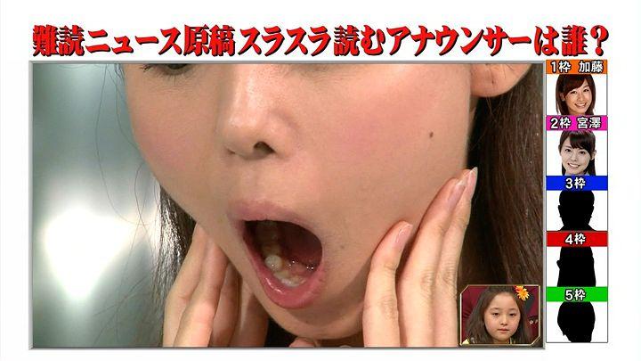 miyazawa20130908_08.jpg
