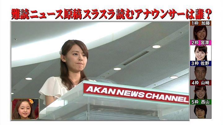 miyazawa20130908_09.jpg