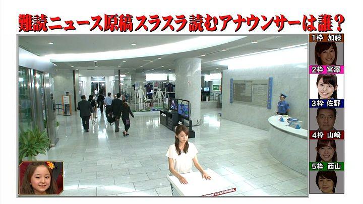 miyazawa20130908_10.jpg