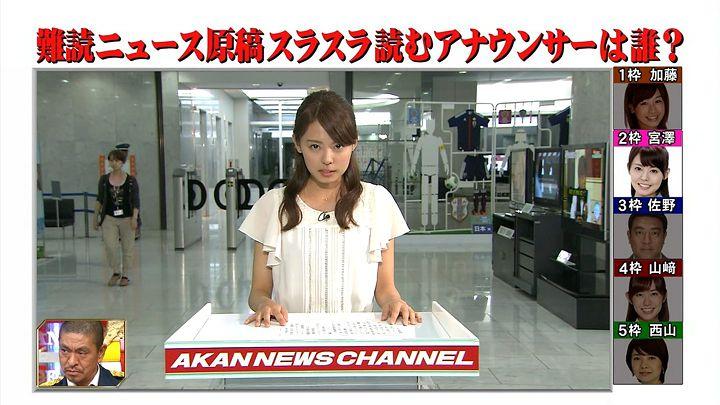 miyazawa20130908_11.jpg