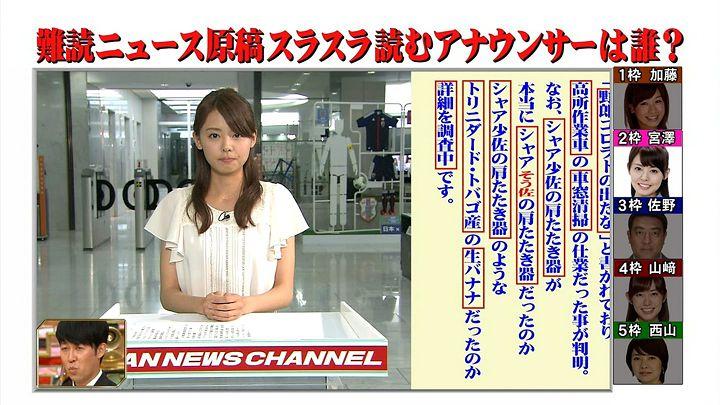 miyazawa20130908_14.jpg