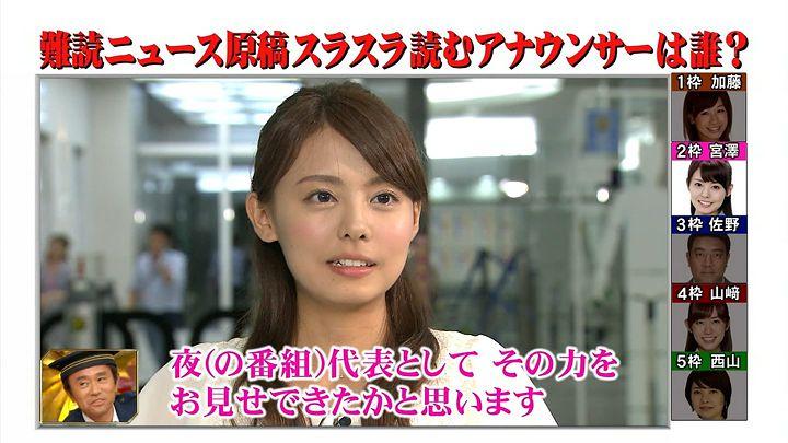 miyazawa20130908_15.jpg
