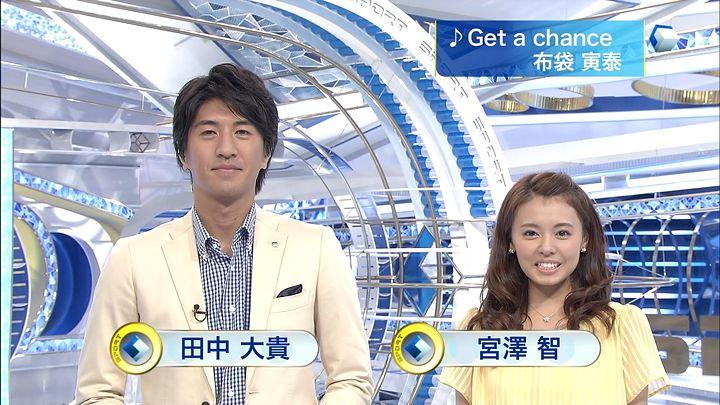 miyazawa20130911_01.jpg