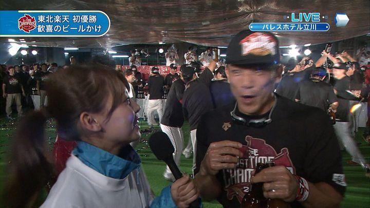miyazawa20130926_04.jpg