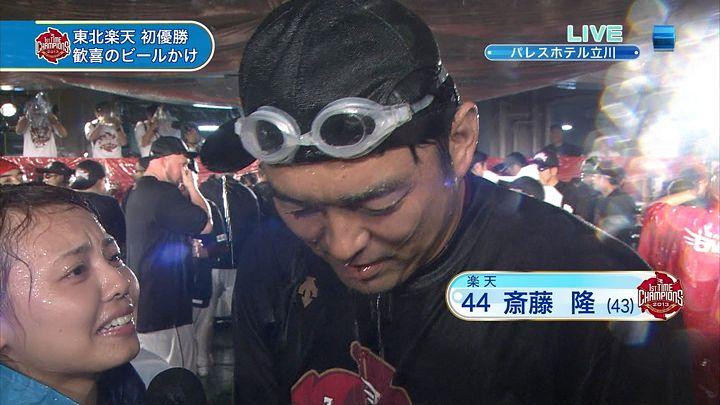 miyazawa20130926_15.jpg
