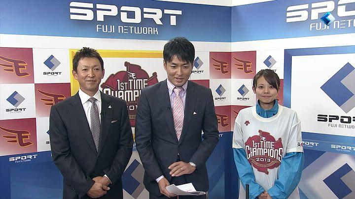 miyazawa20130926_19.jpg