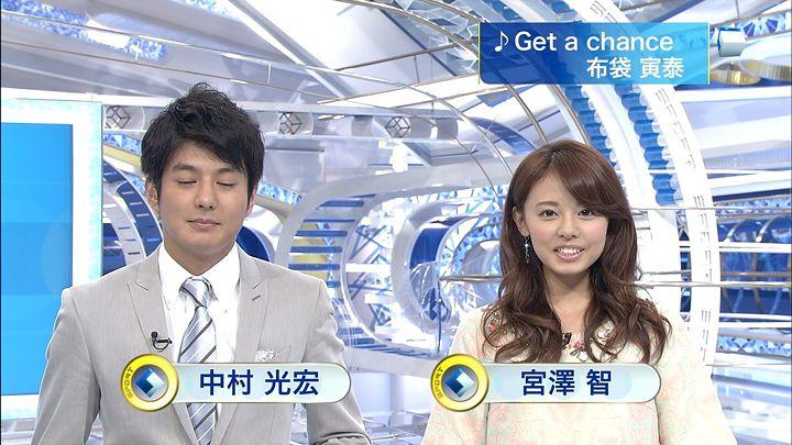 miyazawa20131001_01.jpg