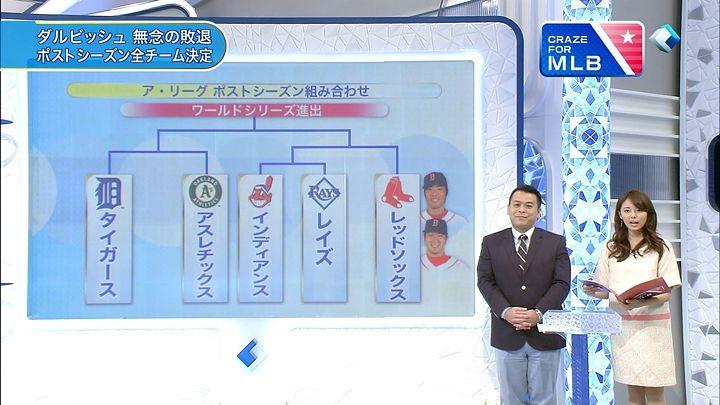 miyazawa20131001_07.jpg