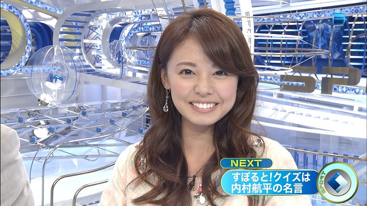 miyazawa20131001_10.jpg