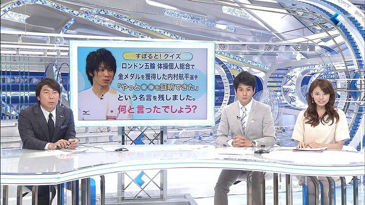 miyazawa20131001_11.jpg